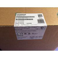 西门子工业变频器6SL3210-5BB21-1UV1现货