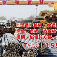 云南赣强钢材贸易有限公司