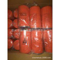开山螺杆空压机油滤芯(新款) 66094172