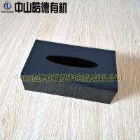 亚克力纸巾盒抽纸亚克力盒子方形简约黑色酒店客厅餐巾纸盒