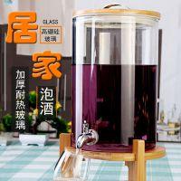 水果酵素桶泡酒玻璃瓶家用玻璃密封罐发酵桶酿酒玻璃瓶酵素瓶子