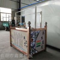 豆皮机 酒店不锈钢豆油皮机 省时省力 豆制品机械设备