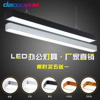 商业室办公灯长条灯办公灯串灯带面板灯筒灯照明工业LED室内灯具L