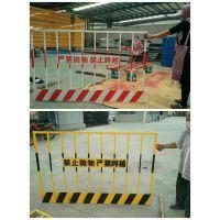 基坑临边防护栏安全警示围网生产厂家价格
