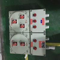 BXMD51-5/32防爆照明配电箱-防爆动力检修箱-防爆机旁控制箱