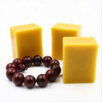 蜂蜡 天然黄蜂蜡 文玩手串 红木家具地板 抛光蜡 蜂蜡 105克/块