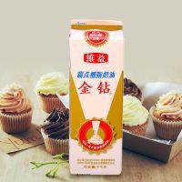 维益金钻植物奶油鲜奶油蛋糕裱花稀奶油甜点淡奶油烘焙原料1L批发