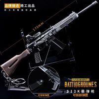 绝地求生武器周边 S12K散弹枪金属模型钥匙扣18厘米 吃鸡武器模型