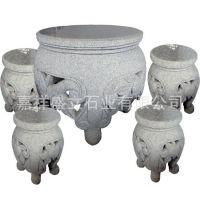 厂家直销各种石头桌椅 户外园林石桌子凳子 大理石圆桌