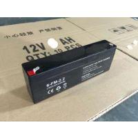 铅酸蓄电池免维护摩托车九华6-DFM-12 九华蓄电池12V12ah代理商价格