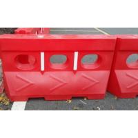 塑料制品 水马隔离墩 广东滚塑水马厂家