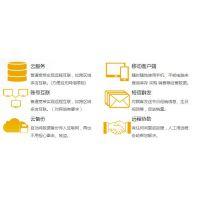 河北管理软件之打通商贸企业多维管理