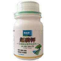 直供 超磷钾 含亚磷酸钾,真正的膨果,控旺