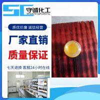 厂家直销甘油二油酸酯25637-84-7甘油二油酸酯用途甘油二油酸酯作用甘油二油酸酯价格