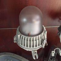 海洋王LED泛光灯NFC9183/24W吸顶灯/LED照明灯NFC9183