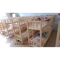 德阳/南充实木幼儿园午休床定做 成都木洛造型自然