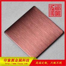 供应浙江拉丝彩色不锈钢加工厂/拉丝紫铜色不锈钢装饰板
