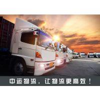 二手设备运输中运物流东莞长安运输二手设备物流公司