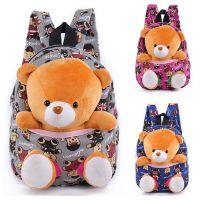儿童可爱迷你双肩包女男宝宝玩偶小书可拆包婴儿卡通背包1-3岁