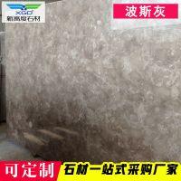 进口波斯灰大理石背景墙 杭州大理石楼梯台阶门槛石 大理石加盟