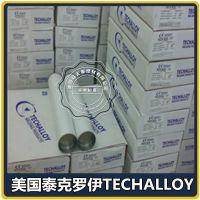 美国泰克罗伊Tech-Rod 112镍基焊条 ENiCrMo-3镍基合金焊条