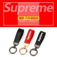 潮牌汽车潮流钥匙扣男女个性创意真皮钥匙链 情侣礼物挂件