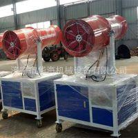 北京隧道工程雾炮机 全自动雾炮机直销 工地拆迁雾炮机