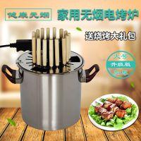 家用无烟电烤炉烧烤炉韩式不锈钢烧烤杯室内烧肉炉电烤串锅烤肉机