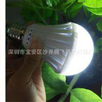 厂家直销LED智能应急球泡LED应急球泡应急灯消防应急灯塑料球泡