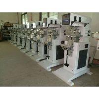 移印机 双色穿梭移印机 单色双色四色六色移印机厂家定制