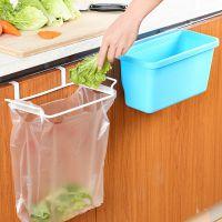 垃圾桶挂式厨房水槽收纳筐橱柜门上的隐藏置物架挂篮厨柜拉圾家用