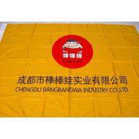 (新津 金堂 大邑 温江)公司旗制作,彩旗、袖标、横幅制作