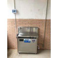 康丽源2018升级新品校园节能温热型台式饮水机