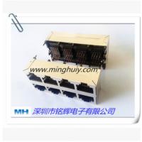 厂家供应2X4立式180度RJ45网络插座 直插型8口带屏蔽网络接口 8P8