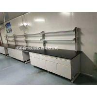 实验室家具厂家 化学、物理、生物 实验台 仪器台 高温台现货