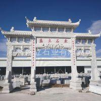 专业石雕厂家生产各种牌坊牌楼 村庄寺庙古建山门