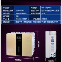 www.cykgz.com 广州创源康科技有限公司
