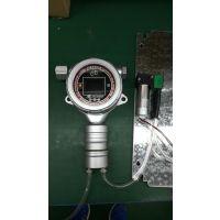 天地首和在线式四氢呋喃检测报警仪TD500S-THF-A固定式四氢呋喃探头