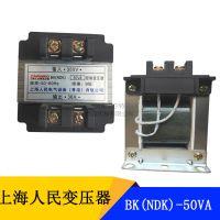 纯铜线控制变压器 BK-50VA变压器