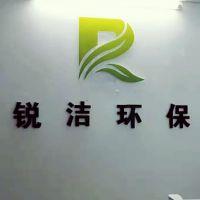 武汉特锐洁环保科技有限公司
