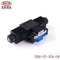 液压电磁阀02-方形-双头-240vDSG-02-3C6-LW电磁换向阀