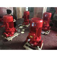 甘南藏族自治州XBD消防泵直销