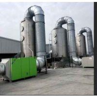 中山打磨抛光废气处理系统经销商