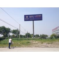 广告行业的应用徕卡激光测距仪D810