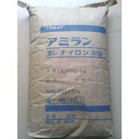PA66 CM3304-V0 日本东丽 工程塑料,苏州天津大连现货