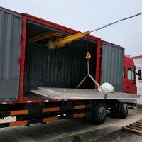 货车安装微小轻型吊机随车吊吊臂起重机搬运机移动臂移动吊钩搬运机厂家直销
