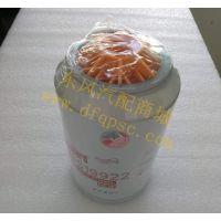 原装现货东风天龙雷诺DCI11油水分离器总成_FS19922