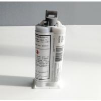 3MDP190灰色环氧树脂双组份结构胶水 电子粘结
