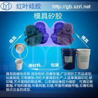 加成型液体硅橡胶液体环保硅胶加成型液体胶
