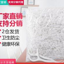 生产塑料拉力牙线棒的设备-牙线棒-民爱